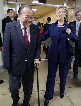 Hillary Rodham Clinton, Daniel Inouye