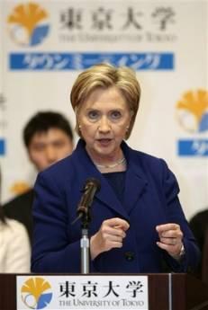 345,http _d.yimg.com_a_p_ap_20090217_capt.4e4311d38a7f4fc4bc471b697cf56a7f.japan_clinton_asia_tok115