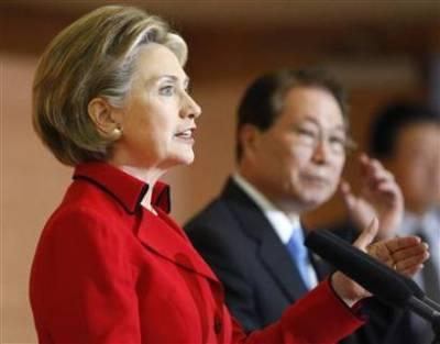 400,http _d.yimg.com_a_p_nm_20090220_2009_02_19t233835_450x353_us_korea_clinton