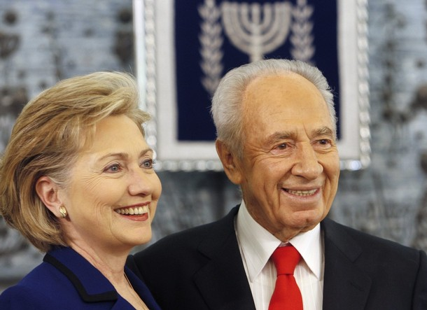 Israel's President Peres meets U.S. Secretary of State Clinton in Jerusalem