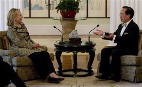 Donald Tsang Hillary Rodham Clinton